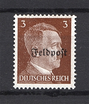 1945 Germany Ruhr Pocket Military Mail (Full Set, MNH)