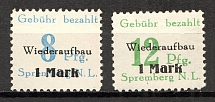 1946 Spremberg Germany Local Post (Perf, Color Error, Not in Catalog, Full Set, MNH)