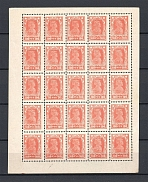 1922 RSFSR 100 Rub Block (`70` instead `100`, CV $150, MNH)