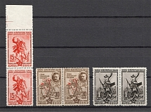1940 The 20th Anniversary of Fall of Perekop, Soviet Union USSR (Perforated, Pairs, MNH/MLH)