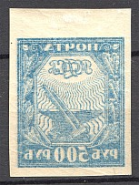 1921 RSFSR 500 Rub (Offset, MNH)