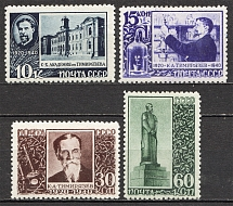 1940 USSR The 20th Anniversary of the Timiryazev's Death (Full Set)