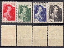 1935 USSR. F. Engels. Solovyev 510 - 513. A series of 4 stamps. Condition **/*.