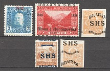 Yugoslavia Displaced Overprints Group (MH/Cancelled)