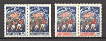 1958 USSR 6th World Soccer Championship Pairs (Full Set, MNH)