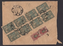 1923. Mixed franking with stamps No. IV.12 (x2) (overprint of the STAR) and No. I.33 (x8). A registered local closed