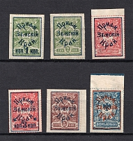 1922 Priamur Rural Province Overprint on Eastern Republic Stamps, Russia Civil War (Signed, Full Set, CV $120)