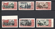 1947 30th Anniversary of the October Revolution, Soviet Union USSR (Imperforated, Full Set, MNH)