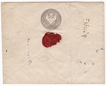 Postal stationery - No. 10A (Wz - inverted mirror), used N. Mandrovsky's certifi