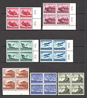 1943 Germany Third Reich Wehrmacht Blocks of Four (2 Scans, Full Set, MVLH/MNH)