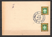 1946 Lithuania Baltic Scouts States Dispaced Persons Camp Ausburg-Hochfeld Cover
