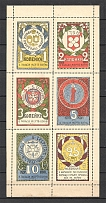 1916 Russia Estonia Fellin Charity Military Stamps Block (MNH)