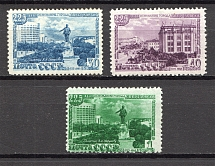 1948 USSR 225th Anniversary of the City Sverdlovsk (Perf, Full Set, MNH)