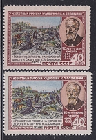 1955 USSR  50th Death Anniversary of K.Savitsy Two Different Issues (MNH)