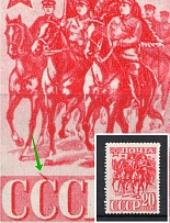 1941 20k 23rd Anniversary of The Red Army and Navy, Soviet Union USSR (BROKEN `C` in `CCCP`, Print Error)