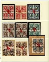 Imperial Russia LIBERTY CUP AND ABDICATION OVERPRINTS SELECTION: 1917, 41 blocks