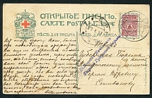 1911. Censorship of the Tver Provincial Prison. An open letter was sent on Janua