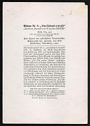 1933 The Roll Call of the Political Administrators NSDAP, Propaganda Card