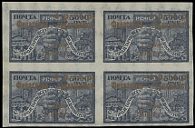 'Philately for the Labor'' Issue, 1923, bronze surcharge ''4r+4r'' on 5000r