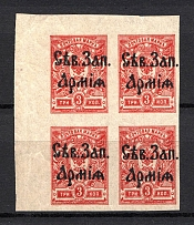 1919 North-West Army Civil War Block of Four 3 Kop (CV $25, MNH)