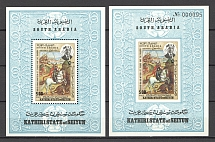 1968 Saudi Arabia Blocks Sheet (Perf+Imperf, MNH)