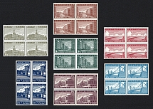 1939 The New Moscow, Soviet Union USSR (Blocks of Four, Full Set, MNH)