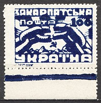 1945 Carpatho-Ukraine `100` (Print Error, Overinked Blue, MNH)
