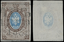 Russian Empire, 1857, 10k brown and blue, four large margins imperforated single