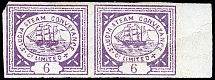1872, First printing, Steamer 6 pence  lilac, horizontal pair, crease through