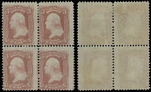 1868, Washington, 3c red, F grill, block of four, some usual gum creases, usual centering, still fresh