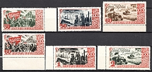 1947 USSR 30th Anniversary of the October Revolution (Perf, Full Set, MNH)