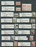 CENTRAL LITHUANIA, POSTAGE DUE STAMPS - IMPERFORATED PROOFS COLLECTION: 1920-21
