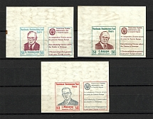 1953 Munich Ukranian Peoples Council (Imperf, Coupons, Full Set)