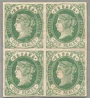 1862, 2 R., dark green, block of (4), imperforated, MNH, very fresh and attracti