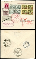 Vatican City Zeppelin Flights May 2-6, 1932, 4th SAF cover to Brazil