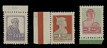 Soviet Union FIRST DEFINITIVE ISSUE ON WATERMARKED PAPER: 1928, 30k, 1r and 2r