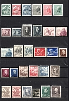 1947-49 Czechoslovakia Collection (Full Sets, 2 Scans, CV $30, MNH/MH)