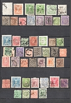 1871-1933 Princely States of India, British Colonies (Group of Stamps, Canceled)