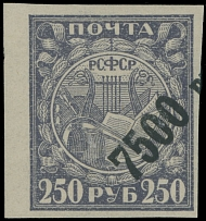 1922, strongly shifted to the right black diagonal surcharge 7500r on 250r