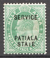 1908 Patiala State British India Unprinted Letter `T` in `STATE`