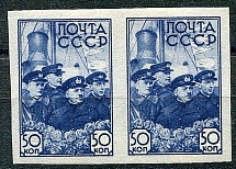 1938. No 518 Ra, a pair, a light trace of a sticker. Cat. = 370,000 rubles for 2
