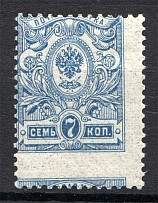 1908-17 Russia (Shifted Perforation, Blind Printing, Signed, MNH)