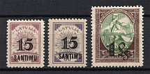 1927 Latvia (Full Set, CV $35, MH/MNH)