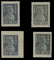 1923, definitive issue, two perforated and two imperforated trial color proofs