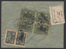 1922. franked with stamps No. III.19I (x4) b 13 Ta (inverted overprint x2). A registered international closed letter