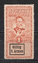 1918 1L Romania Stamp 9 Armee, Germany Occupation