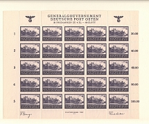 1943-44 Germany General Government Block Full Sheet 4 Zl (MNH)