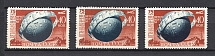 1949 40k 75th Anniversary of UPU, Soviet Union USSR (Different Types of `O`, Displaced Planet, MNH/MH)