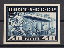 1930 Moscow Zeppelin Air Post Airmail 40k (Imperf, RRR, CV $2,000)