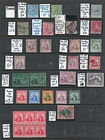 Collections/Mixed Lots Fair Dealer Stock Commonwealth m&u N-Z countries, fairly